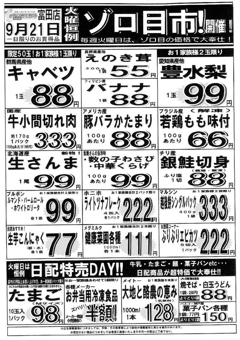 http://www.biglive.jp/test2.jpg